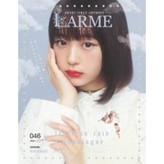 LARME(ラルム) 2020年秋号(046号)(LARME) [電子書籍]