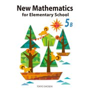 New Mathematics for Elementary School 5B 考えると見方が広がる!(東京書籍) [電子書籍]