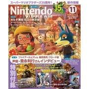Nintendo DREAM(ニンテンドードリーム) 2020年11月号(徳間書店) [電子書籍]