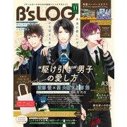 B's-LOG 2020年11月号(KADOKAWA Game Linkage) [電子書籍]