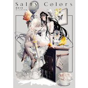 Salty Colors 鵜飼沙樹アートワークス(KADOKAWA) [電子書籍]