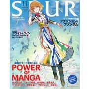 SPUR(シュプール) 2020年11月号(集英社) [電子書籍]