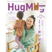 HugMug(ハグマグ)Vol.30(世界文化社) [電子書籍]