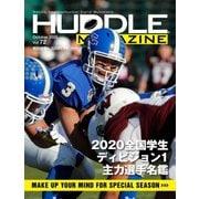 HUDDLE magazine(ハドルマガジン) 2020年10月号(ハドル) [電子書籍]