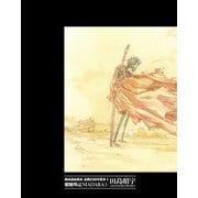MADARA ARCHIVES 1 魍魎戦記MADARA(1)(KADOKAWA) [電子書籍]