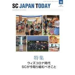 ジャパン sc