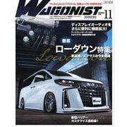 Wagonist (ワゴニスト) 2020年11月号(交通タイムス社) [電子書籍]