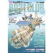月刊 Boat CLUB(ボートクラブ)2020年11月号(舵社) [電子書籍]