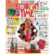 COTTON TIME(コットンタイム) 2020年11月号(主婦と生活社) [電子書籍]