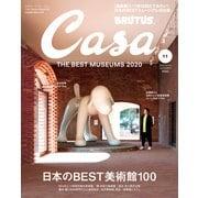 Casa BRUTUS (カーサ・ブルータス) 2020年 11月号 (日本のBEST美術館100)(マガジンハウス) [電子書籍]