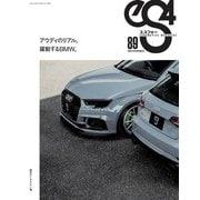 eS4 EUROMOTIVE MAGAZINE no.89(芸文社) [電子書籍]