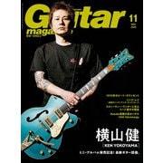 ギター・マガジン 2020年11月号(リットーミュージック) [電子書籍]