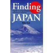 Finding JAPAN(ジェイ・リサーチ出版) [電子書籍]