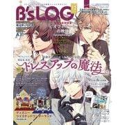 B's-LOG 2020年12月号(KADOKAWA Game Linkage) [電子書籍]
