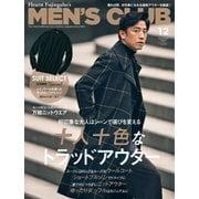 MEN'S CLUB (メンズクラブ) 2020年12月号(ハースト婦人画報社) [電子書籍]