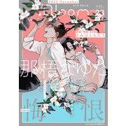 .Bloom ドットブルーム vol.23 2020 December(集英社) [電子書籍]