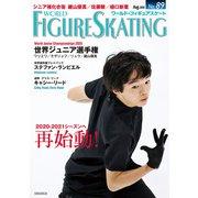 ワールド・フィギュアスケート No.89(新書館) [電子書籍]