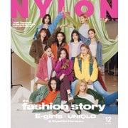 NYLON JAPAN 2020年12月号(カエルム) [電子書籍]