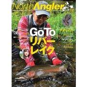 North Angler's(ノースアングラーズ) 2020年12月号(つり人社) [電子書籍]