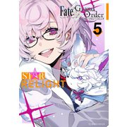 Fate/Grand Order アンソロジーコミック STAR RELIGHT(5)(講談社) [電子書籍]