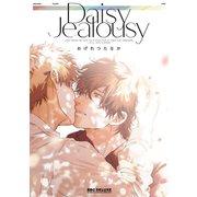 Daisy Jealousy(リブレ) [電子書籍]