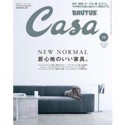 Casa BRUTUS (カーサ・ブルータス) 2020年 12月号 (NEW NORMAL 居心地のいい家具。)(マガジンハウス) [電子書籍]