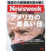 ニューズウィーク日本版 2020年11/17号(CCCメディアハウス) [電子書籍]