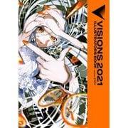 VISIONS 2021 ILLUSTRATORS BOOK(KADOKAWA) [電子書籍]