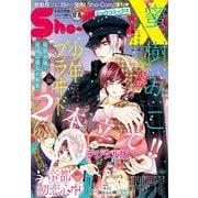 Sho-ComiX 2020年12月15日号(2020年11月13日発売)(小学館) [電子書籍]
