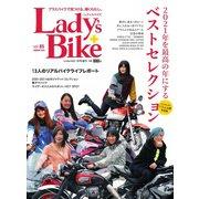 L+bike(レディスバイク) No.85(クレタパブリッシング) [電子書籍]