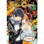 Sho-Comi 2020年24号(2020年11月20日発売)(小学館) [電子書籍]