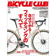 BiCYCLE CLUB 2021年1月号 No.429(エイ出版社) [電子書籍]