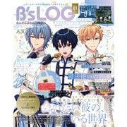 B's-LOG 2021年1月号(KADOKAWA Game Linkage) [電子書籍]