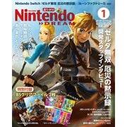 Nintendo DREAM(ニンテンドードリーム) 2021年01月号(徳間書店) [電子書籍]