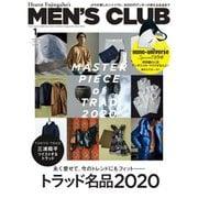 MEN'S CLUB (メンズクラブ) 2021年1月号(ハースト婦人画報社) [電子書籍]