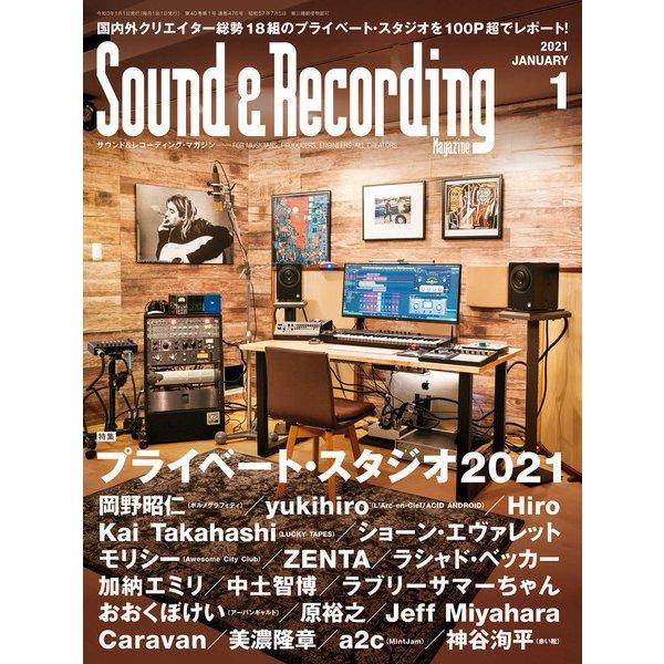 サウンド&レコーディング・マガジン 2021年1月号(リットーミュージック) [電子書籍]