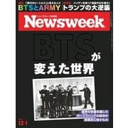 ニューズウィーク日本版 2020年12/1号(CCCメディアハウス) [電子書籍]
