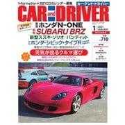 CAR and DRIVER(カーアンドドライバー) 2021年1月号(毎日新聞出版) [電子書籍]