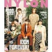 NYLON JAPAN 2021年1月号(カエルム) [電子書籍]