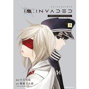 ID:INVADED(3) ♯BRAKE-BROKEN(KADOKAWA) [電子書籍]