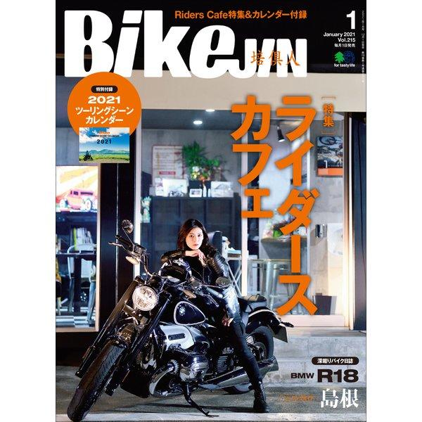 BikeJIN/培倶人 2021年1月号 Vol.215(エイ出版社) [電子書籍]