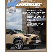 Wagonist (ワゴニスト) 2021年1月号(交通タイムス社) [電子書籍]