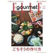 ELLE gourmet(エル・グルメ) 2021年1月号(ハースト婦人画報社) [電子書籍]