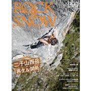 ROCK & SNOW 090(山と溪谷社) [電子書籍]