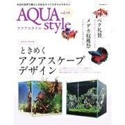 Aqua Style(アクアスタイル) Vol.18(ネコ・パブリッシング) [電子書籍]