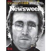 ニューズウィーク日本版 2020年12/15号(CCCメディアハウス) [電子書籍]