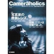 Cameraholics vol.4(ホビージャパン) [電子書籍]