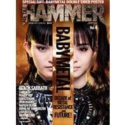 METAL HAMMER JAPAN Vol.4(リットーミュージック) [電子書籍]
