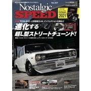 Nostalgic SPEED 2021年2月号vol.27(芸文社) [電子書籍]