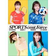 SPORTS cent. Force Part.1(小学館) [電子書籍]